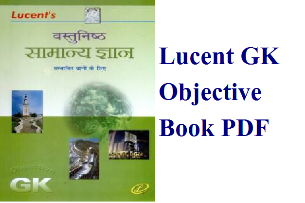 Lucent Objective GK PDF Book In Hindi 2019 Download