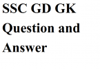 SSC GD GK question answer in hindi