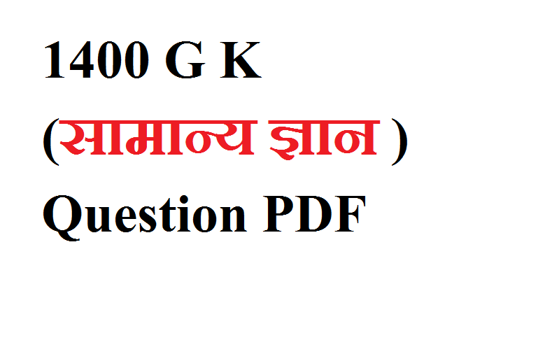 1400 G K question and answer