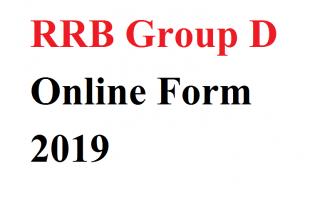 RRB Group D Online Form 2019