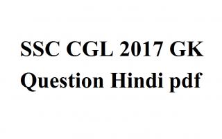 SSC CGL 2017 GK Question Hindi pdf