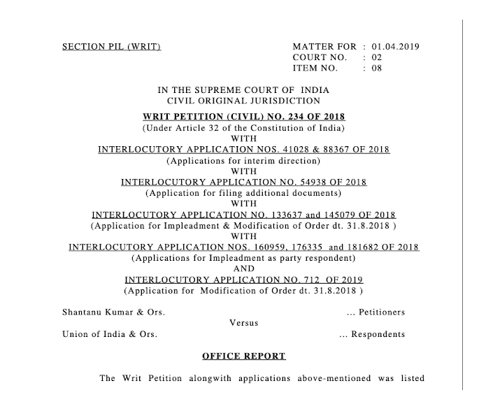 SSC CGL 2017 Supreme Court Hearing on 1 April 2019
