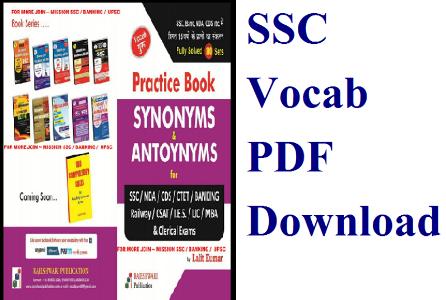 SSC Vocab pdf