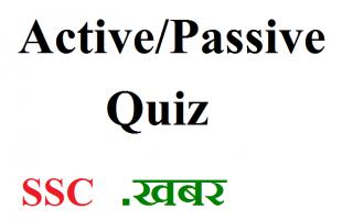 ssc active and passive quiz