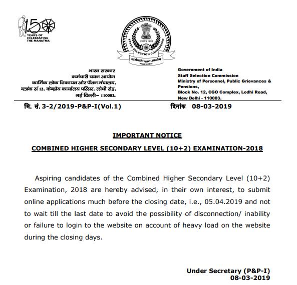 SSC CHSL 2018 notice