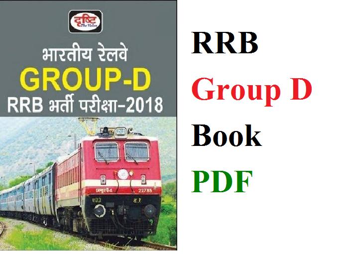 rrb group d book pdf, आरआरबी ग्रुप डी बुक इन हिंदी पीडीएफ