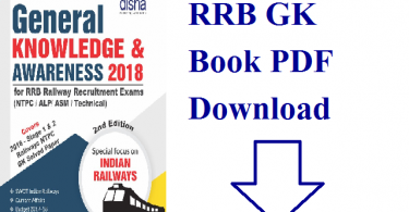 RRB GK Book PDF Download