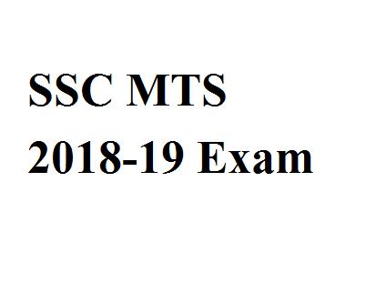 SSC MTS 2018-19 Exam