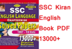 SSC Kiran English Book PDF
